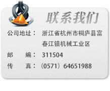 万博官方网_万博网页版登陆领取_万博官网手机登陆版本